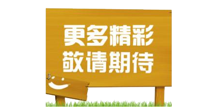 新里程千赢体育app官方下载制品